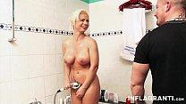 Busty Sexy German Mature Vorschaubild