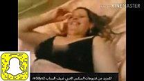 مصري سحاق بين بعض وتلحس كسها صورة