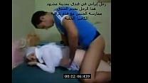 رجل إيراني في فندق بمدينة مشهد, ممارسة الجنس مع فتاة عراقية, هذا الرجل يخدم الفندق, الكاميرا الخفية صورة