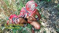 देसी राधिका भाभी की जंगल मे चुदाई pornhub video