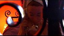 All About Anna (2005) DVDrip Vorschaubild