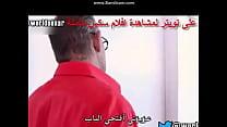arab sex video full video : http://www.adyou.me/vuh8 صورة