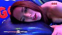 Beautiful Lana's Interview - German Goo Girls Vorschaubild