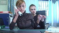 Ferro Network - Olga Barz & Alana - Lick Sonic (as Rosa)
