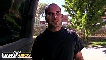 sania nude - Thick MILF Sara Jay Hunting Cock In Miami thumbnail