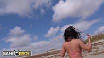 BANGBROS - Latina MILF Rose Monroe Gets Her Big Ass Fucked In Public!
