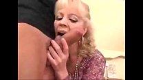 Sexy Milf Teaches Boy How To fuck Ass. thumbnail