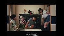 Movie22.net.JK與女同夫人 1