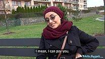 Public Agent Afghan beauty pays to fuck a big cock Vorschaubild