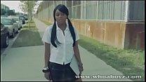 Ebony school girl forced