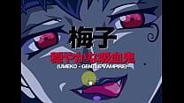 Umeko I - Adult Android Game - hentaimobilegames.blogspot.com pornhub video