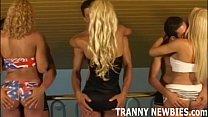 Групповуха с трансами
