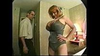 Patty Plenty - Big Boob Bangeroo #4 (1996) Vorschaubild