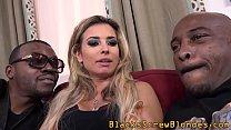 Оргазм от анала видео