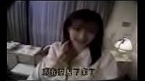 Free download video bokep jp av nurse pretty
