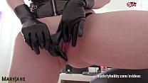 Latex Handschuh wixenMy Dirty Hobby - MaryJane Vorschaubild