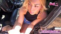 Deutsche junge Frau muss public anal am auto car machen Vorschaubild