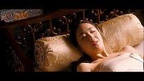 M-Forbidden Quest [2006] Kim Min Jeong