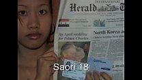 Thai Saori 18 sucky sucky and gets sticky on her face
