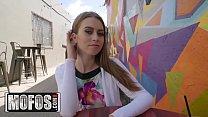Publick Pickups - (Jill Kassidy) - Cafe Cutie N... Thumbnail