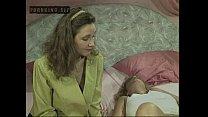 Familie Immerscharf 2 - Von Einem Schwanz Zum Naechsten (1996) Vorschaubild