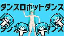 【MMD】DANCE ROBOT DANCE【Hatsune Miku】