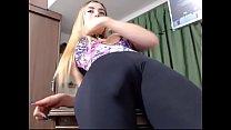 huge bulge. trans girl on nowcamgirls.com - download porn videos