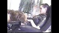 CDzinha dá para mulher (085) pornhub video
