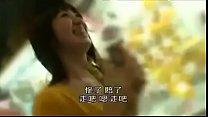 Rare Kotomi Asakura  Megumi Satonaka