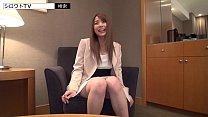 Rui japanese amateur sex(shiroutotv) thumbnail