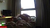 A good awakening. SAN056