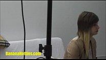 Extraordinary cutie gets oil massage at the casting Vorschaubild
