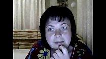 skype play w ith mature women