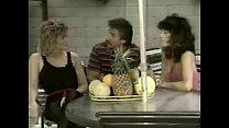 Frank James, Kari Foxx and Rachel Ashley pornhub video