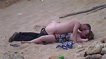 Beach Quickie.avi
