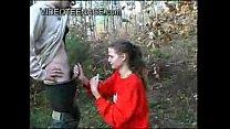 Girl is filmed Sucking Cock in The Woods LOW
