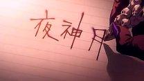 [Death Note] 37 Nuevo Mundo