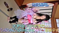 Nishizuku Hiyo Fox Ears Cosplay Teaser pornhub video