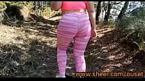 Me folle a la Madre de Mi Colega en el Bosque y la deje embarazada