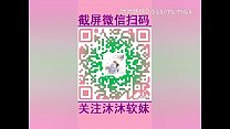 A66 动漫 中文字幕 纤维卡 第3部分