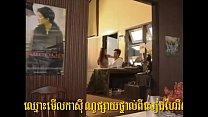 Khmer Sex New 082 thumbnail