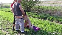 Zwei Jungspunde erwischen MILF nackt Outdoor und ficken sie - Two German Teens Caught MILF naked Public and Seduce to Fuck Vorschaubild