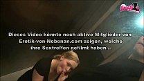 PUBLIC FACIAL - Deutsche Teen SPERMA LADUNG IM GESICHT - 9Club.Top