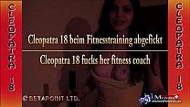 Cleopatra 18 beim Fitnesstraining abgefickt - SPM Cleopatra18 TR02 Vorschaubild