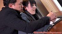 Japanese ts schoolgirl fucked in asshole thumbnail