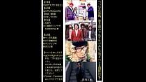 Beppin Hakaarashi's Teaser Movie