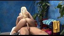 Порно онлайн огромная задница мамки