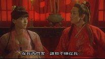 金瓶梅 The Forbidden Legend Sex & Chopsticks 2 thumbnail