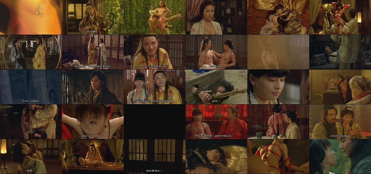 Theme the forbidden legend sex and chopsticks stream amusing information