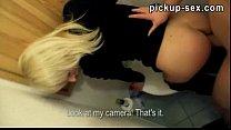 Amateur blonde crotch